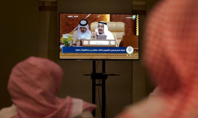"""القمة العربية: التأكيد على """"بطلان وعدم شرعية"""" قرار ترامب بشأن القدس"""