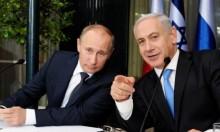 إسرائيل وروسيا.. تصالح المصالح رغم ضرب سورية
