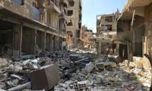 """روسيا: واشنطن تعرقل عمل خبراء """"حظر الأسلحة"""" في سورية"""