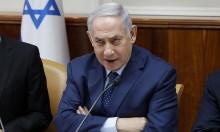 """نتنياهو: علاقات مع حزب """"الحرية"""" النمساوي مقابل نقل السفارة للقدس"""