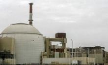 مسؤول إيراني: نتفاوض مع الصين لإنشاء محطات نووية