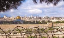 """سابقة قضائية: الهتاف """"شعب إسرائيل حي"""" مسموح في الحرم المقدسي"""