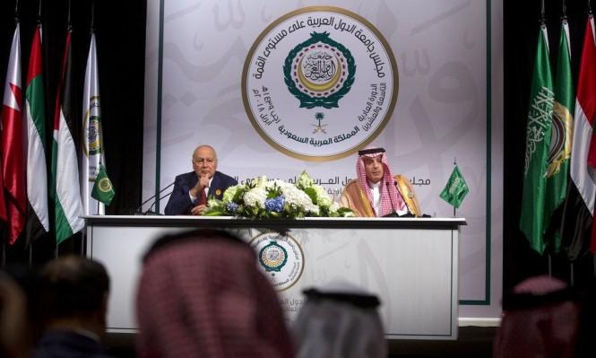 القمة العربية تُثير حالة من السخرية