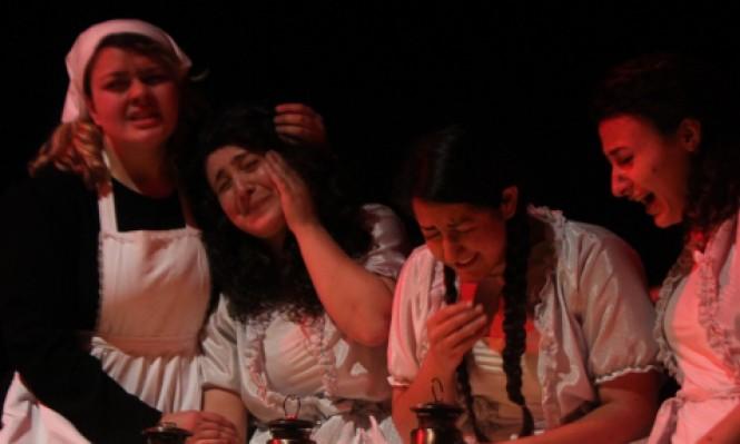 """انطلاق فعاليات """"موسم الربيع المسرحي"""" بمسرحية """"بيت برناردا ألبا"""""""
