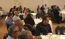 """مؤتمر """"مجتمعنا تحت المجهر"""": كشف معطيات الواقع الاجتماعي والاقتصادي"""