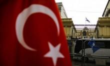 """إحباط هجوم مسلح لـ""""داعش"""" على قنصلية تركيا بهولندا"""
