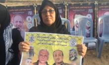 إحياء يوم الأسير الفلسطيني في مخيم العودة شرق مدينة غزة