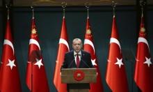 تركيا: انتخابات رئاسية وبرلمانية مبكرة في حزيران