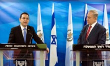 رئيس غواتيمالا سيشارك بحفل نقل سفارة بلاده للقدس المحتلة