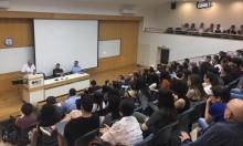 ندوة: التعليم العالي عند الفلسطينيين في الداخل | حيفا