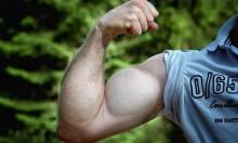 السّكري من النوع الأول يؤثر على صحة العضلات