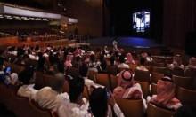 """""""النمر الأسود"""" يفتتح السينما السعودية بعد حجب 35 عاما"""