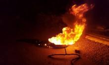 أم الفحم: العشرات يغلقون مدخل المدينة بإطارات مشتعلة