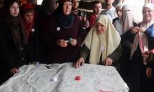 فلسطينيات يُطرِّزن أطول خريطة لفلسطين قرب حدود غزة