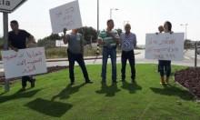 الزرازير: وقفة احتجاجية ضد اعتداء الشرطة على مدرس ببئر المكسور