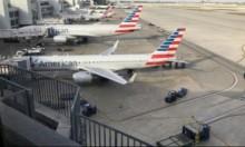 الطائرات الأميركية تحول مساراتها عن الأجواء الروسية