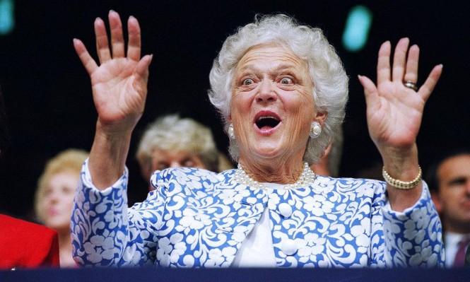 وفاة باربرا بوش زوجة الرئيس الأميركي الأسبق جورج بوش الأب