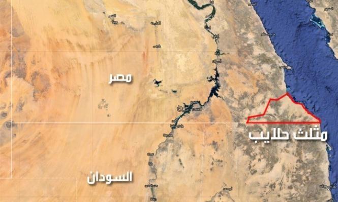 السودان يقدم شكوى أممية ضد مصر بسبب الانتخابات الرئاسية