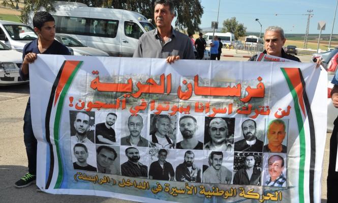 150 أسيرا من فلسطينيي 48 يقبعون بالسجون الإسرائيلية