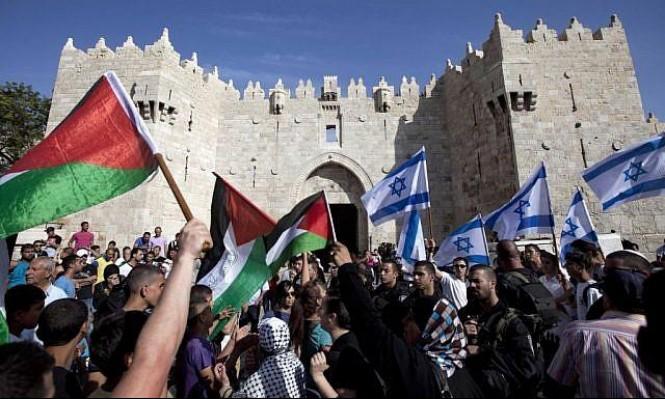 """توقعات وزارة المالية الإسرائيلية لـ """"إسرائيل 2048"""""""