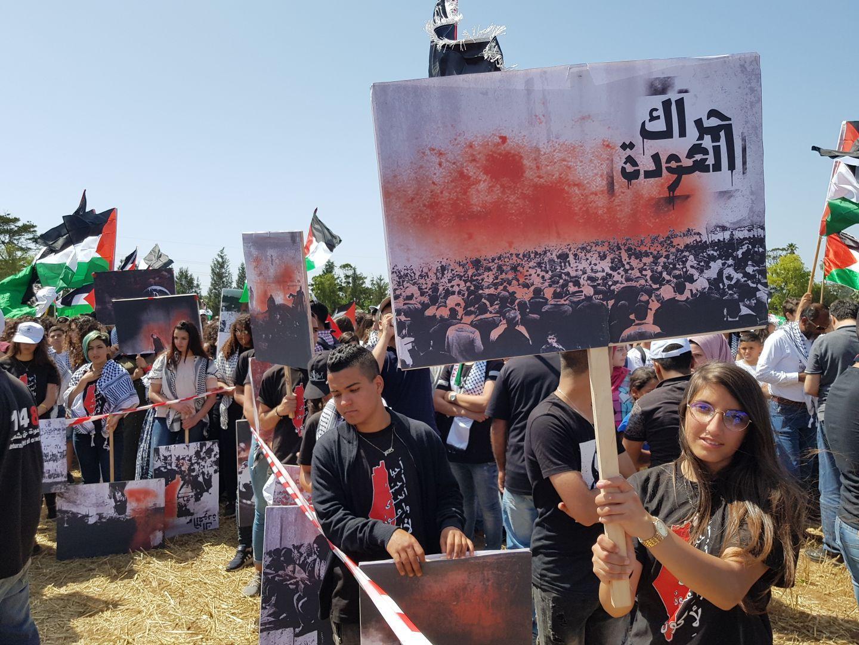 عشرات الآلاف بمسيرة العودة لعتليت المهجرة ويصرون على العودة