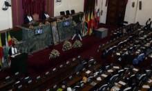 لأول مرة: البرلمان الأثيوبي ينتخب امرأة رئيسة له