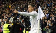 كعب رونالدو يُنقذ ريال مدريد من السقوط أمام بيلباو