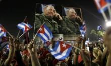 كوبا تدخل اليوم حقبة ما بعد آل كاسترو