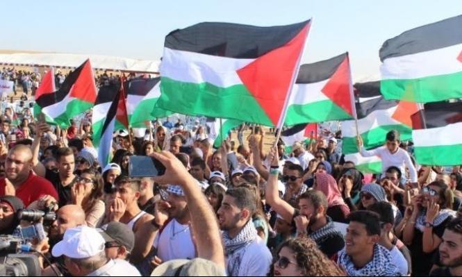 المتابعة تدعو لأوسع مشاركة في مسيرة العودة إلى عتليت