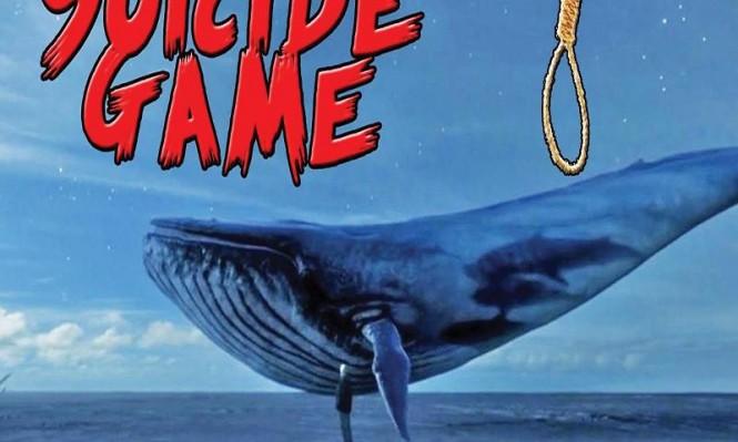 """خطر على الأطفال والمراهقين: """"الحوت الأزرق"""" تصل لبنان"""