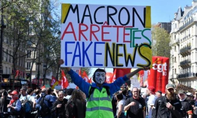 عشرات الآلاف يحتجون بفرنسا على سياسات ماكرون التقشفية