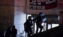 فرنسا تخلي مبنى جامعي سيطر عليه طلاب بباريس