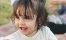 كفر مندا: مصرع طفلة بعد أيام من تعرضها للغرق