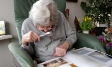 10 أطعمة لردع ضعف البصر المتعلق بتقدم السن