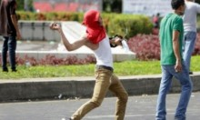 نيكاراغوا: مقتل 10 أشخاص خلال تظاهرات