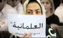 حلقة نقاش: الدين في السياسة والمجتمع في الداخل الفلسطيني | جامعة تل أبيب