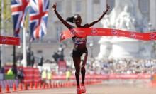 كينيا تسيطر على ماراثون لندن