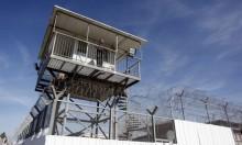 الأسرى المرضى في سجن الرملة رهائن الموت البطيء