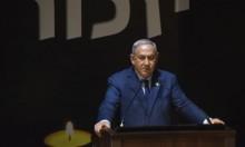 """نتنياهو لظريف: """"لا نتأثر بالتصريحات الإيرانية المعتدلة"""""""