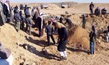 العثور على 200 جثة بمقبرة جماعية بالرقة