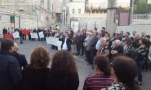 الناصرة: وقفة احتجاجية رافضة للعنف