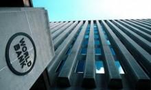 البنك الدولي يكبر رأس ماله ويفرض رسومًا أعلى