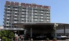 """مستشفى """"رمبام"""" في حيفا مهدد بالإفلاس"""