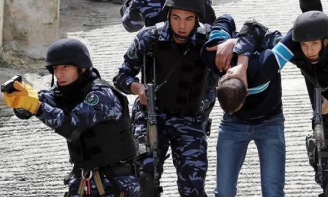 أمن السلطة يعتقل 12 فلسطينيا بالضفة