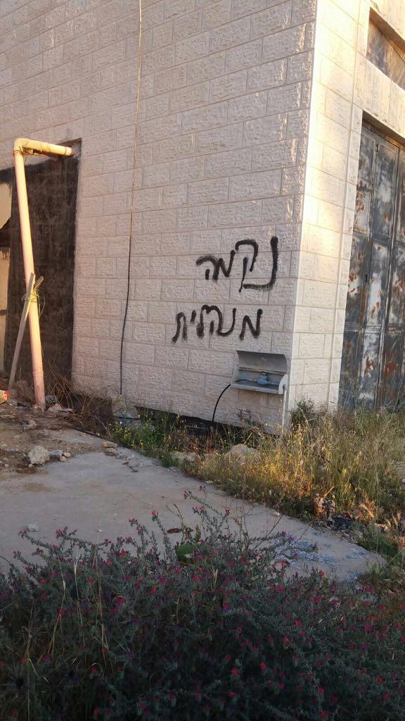 الإرهاب اليهودي: جرائم كراهية في رمون وبيت إكسا