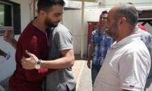 طمرة: الأسير محمد خلف ينال حريته