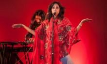 """اختتام مهرجان """"الكمنجاتي"""" الدولي للموسيقى الروحانية والتقليدية"""