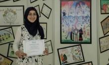 طالبة غزيّة تفوز بمسابقة منظمة الصحة العالمية للرسم