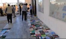 """معرض الكتاب المستعمل لـ""""نشر وترسيخ ثقافة القراءة والمطالعة"""""""