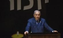 نتنياهو يؤجل مناقشة قانون تخطي العليا استجابة لشرط حيوت